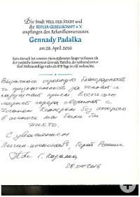 Goldenes Buch Eintrag Gennady Padalka
