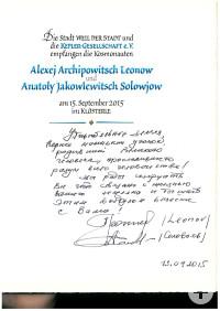 Goldenes Buch Eintrag Leonov und Solovjev